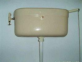 Ouderwetse Stortbak Toilet : Stortbak wc kopen u over huishoudelijke apparaten